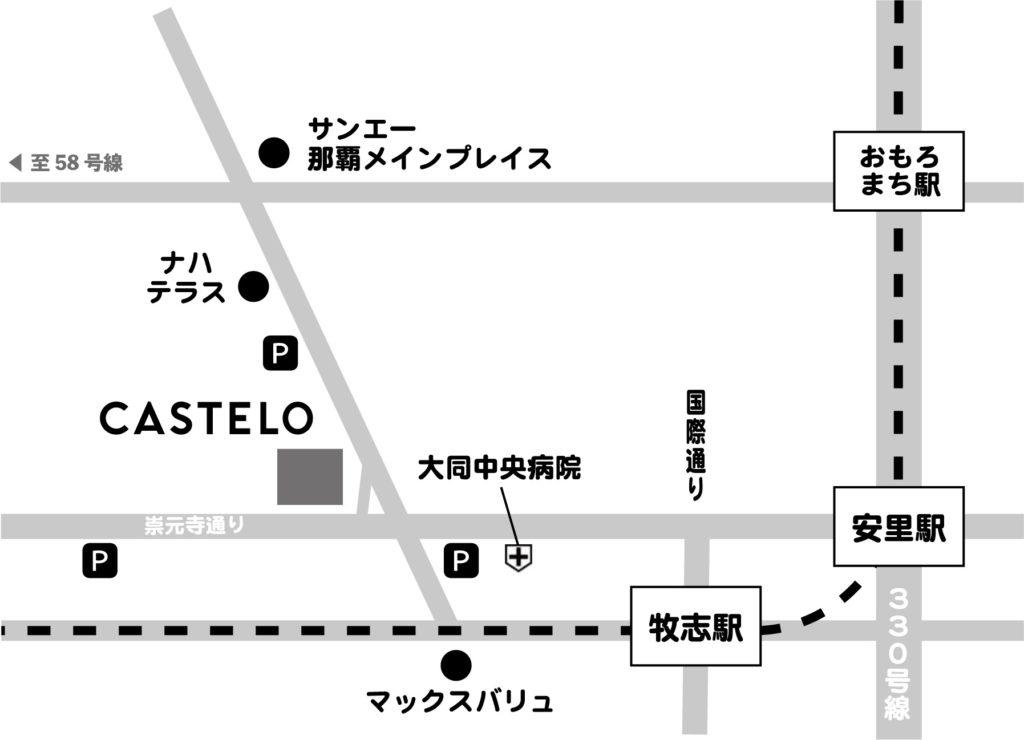 沖縄 那覇 安里 セレクトショップ CASTELO カステロ